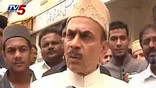 Ramadan Offer | Special Budget for Minorities : TV5 News - TV5NEWSCHANNEL