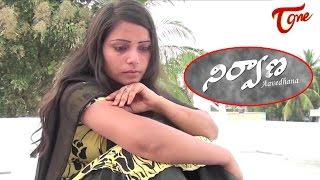 Nirvana    Latest Telugu Short Film 2016    by Karthik Kumar - YOUTUBE