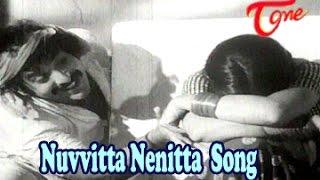 Seeta Mahalakshmi Songs || Nuvvitta Nenitta || || Chandra Mohan || Rameshwari - TELUGUONE