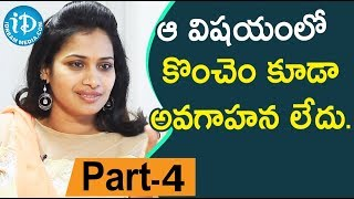 Serial Actress Bhavana Exclusive Interview - Part #4 || Soap Stars With Anitha - IDREAMMOVIES