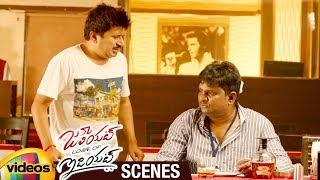 Rocket Raghava and Thagubothu Ramesh Superb Comedy | Juliet Lover of Idiot Telugu Movie Scenes - MANGOVIDEOS