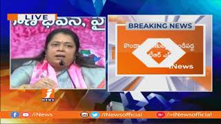 TRS Gundu Sudharani Counters Konda Surekha On Her Comments Over MLA Ticket | iNews - INEWS
