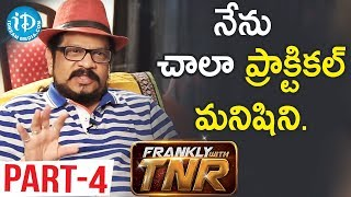 Director Geetha Krishna Interview Part #4 || Frankly With TNR || Talking Movies With iDream - IDREAMMOVIES