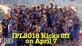 IPL2018 Kicks off on April 7 | Mumbai to face Chennai in opener - IANSINDIA
