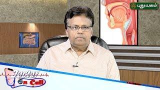 Doctor On Call 04-07-2017 Puthu Yugam tv Show