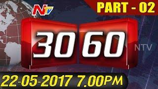 News 30/60 || Evening News || 22nd May 2017 || Part 02 || NTV - NTVTELUGUHD