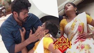Naalugu Sthambalata Serial Promo - 13th September 2019 - Naalugu Sthambalata Telugu Serial - MALLEMALATV