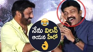Balakrishna And Rajasekhar Making Hilarious Fun | Garuda Vega Movie Trailer Launch | TFPC - TFPC