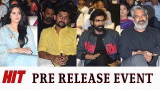 Vishwak Sen's HIT Movie Pre Release Event | RANA | Nani | Anushka Shetty | SS Rajamouli | Keeravani - RAJSHRITELUGU