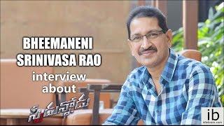 Director Bheemaneni Srinivasa Rao interview about Speedunnodu - idlebrain.com - IDLEBRAINLIVE