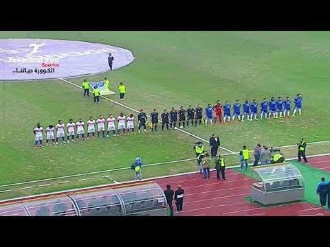 ملخص مباراة سموحة 0 - 1 الزمالك | الجولة الـ 23 الدوري المصري - عربي تيوب
