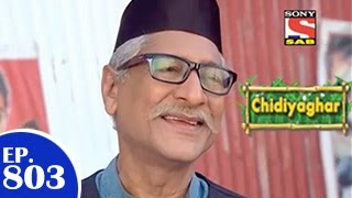 Chidiya Ghar : Episode 867 - 22nd December 2014