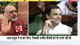 Rahul Gandhi has lowered the dignity of Parliament today: Giriraj Singh - ZEENEWS