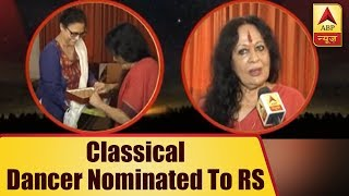 Kaun Jitega 2019: It's good opportunity: Sonal Mansingh, Classical Dancer nominated to Raj - ABPNEWSTV