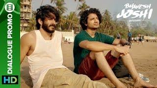 The Insaaf punch!   Bhavesh Joshi Superhero   Dialogue Promo   Harshvardhan Kapoor   1st June 2018 - EROSENTERTAINMENT
