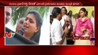Bhuma Akhila Priya Face to Face || Campaign in Nandyal Constituency || #NandyalByElection || NTV - NTVTELUGUHD