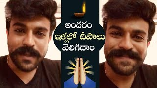 Ram Charan Sweet Request To Everyone To Follow Light For India | India Fights Corona - TFPC
