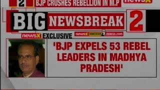 'Change of guard expected in karnataka BJP after by Polls, Top stories    Buzz Point    - NEWSXLIVE