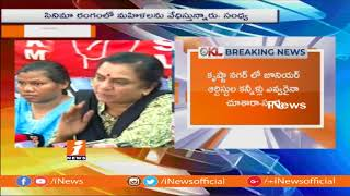 POW State President Sandhya Speaks To Media On Sri Reddy Controversy Issues | iNews - INEWS
