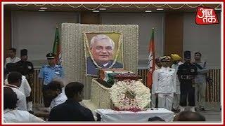 BJP Headquarter से स्मृति स्थल तक निकलने वाली है Atali Bihari Vajpayee की अंतिम यात्रा - AAJTAKTV