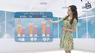 [날씨정보] 05월 29일 17시 발표