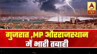 Unseasonal rains kill 35, PM Modi expresses anguish - ABPNEWSTV