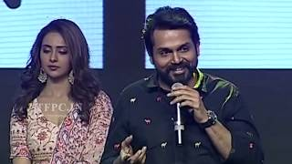 Dev Movie Audio Launch | Karthi | Rakul Preet Singh | TFPC - TFPC