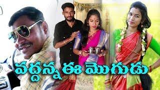 చెల్లె భారం కాదు బాధ్యత #07 Chelle Baram kadu Bhadyata Telugu Shortfilm By Mana Palle A 2 Z - YOUTUBE