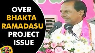 KCR Comments on TDP and Congress over Bhakta Ramadasu Project Issue | KCR Latest News | Mango News - MANGONEWS