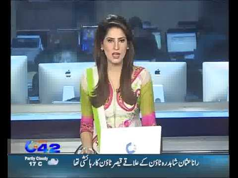 C42 News Bulletin 02 March 2014
