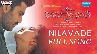 Nilavade Full Song | Shatamanam Bhavati Songs | Sharwanand,Anupama,Mickey J Meyer - ADITYAMUSIC