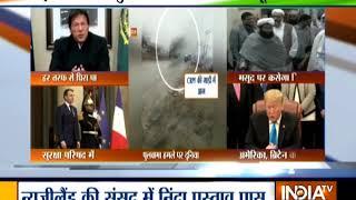 Pulwama Attack: World Powers Back India On Pakistan-Sponsored Terror - INDIATV