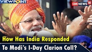 How Has India Responded To Modi's I-Day Clarion Call? | Viewpoint | CNN NEWS18 - IBNLIVE