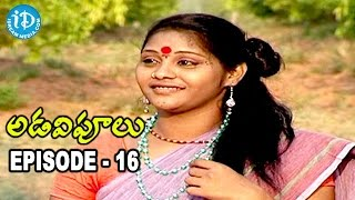 Adavipoolu || Episode 16 || Telugu Daily Serial - IDREAMMOVIES