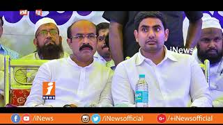 Nara Lokesh Comments Causes For Conflicts Between TDP Leaders In Kurnool | Loguttu | iNews - INEWS