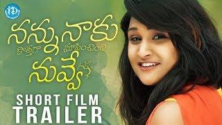 Nannu Naaku Kothaga Chupinchindi Nuvve Trailer  - Valentine's Day Special || Devender Reddy - IDREAMMOVIES