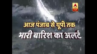 IMD issues heavy rain alert in Western and Central UP, MP and Punjab - ABPNEWSTV