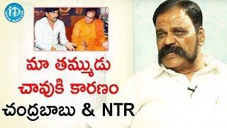 Chandrababu and NTR Are Main Suspects - Baggidi Gopal | Talking Movies with iDream - IDREAMMOVIES