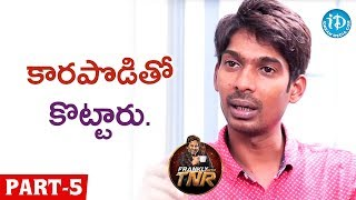 Actor Dhanraj Exclusive Interview - Part - 5 || Frankly With TNR || Talking Movies with iDream - IDREAMMOVIES