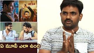 Director Maruthi About Jai Lava Kusa and Spyder | Mahanubhavudu | TFPC - TFPC