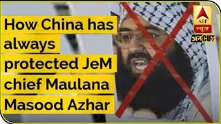 How China Has Always Protected JeM Chief Masood Azhar, Mastermind Of Pulwama Attack | ABP News - ABPNEWSTV