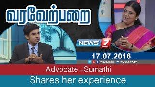 Advocate Sumathi in Varaverpparai | News7 Tamil