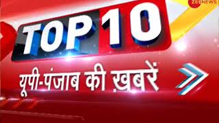 Top 10: School manager's son misbehaves with female ARTO in UP's Sitapur - ZEENEWS