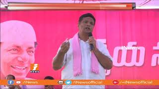 Jalagam Venkat Rao Speech At Aathmika Sammelanam Public Meeting In Bhadradri Kothagudem | iNews - INEWS