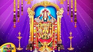 Venkateshwara Swamy Devotional Songs   Gana Gana Gantallo Song   Best Devotional Songs   Mango Music - MANGOMUSIC