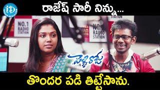 Riythvika apologies to Ramesh Thilak | Pelli Roju Telugu Movie | Nivetha Pethuraj | Miya George - IDREAMMOVIES