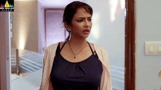 Budugu Movie Scenes | Lakshmi Manchu and Bunny Scene | Latest Telugu Movie Scenes | Sri Balaji Video - SRIBALAJIMOVIES
