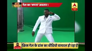 IPL 2018: Chris Gayle dances to Sapna Chaudhary's 'Teri Ankhya Ka Yo Kajal' song - ABPNEWSTV