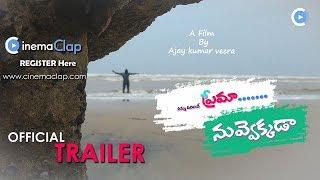 Nannu Varimche Premaa Nuvvekkadaa - Telugu Short  Film Trailer 2017 I Directed By Ajay kumar veera I - YOUTUBE