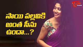 Will she do that kind of roles  ?? - TELUGUONE